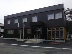 星川建設株式会社