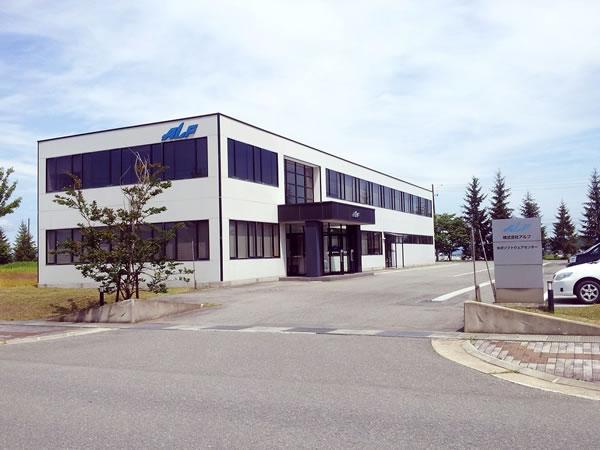 株式会社アルフ 米沢ソフトウェアセンター
