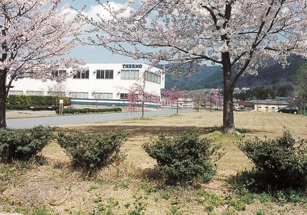 日本サーモ株式会社 山形工場