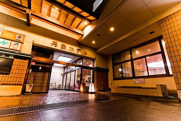 有限会社 丹泉ホテル