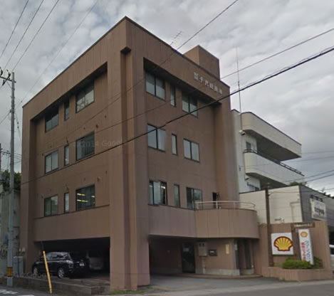株式会社 千代田商事