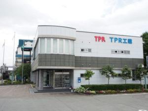 TPR工業株式会社