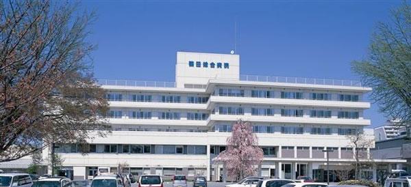 医療法人篠田好生会 篠田総合病院
