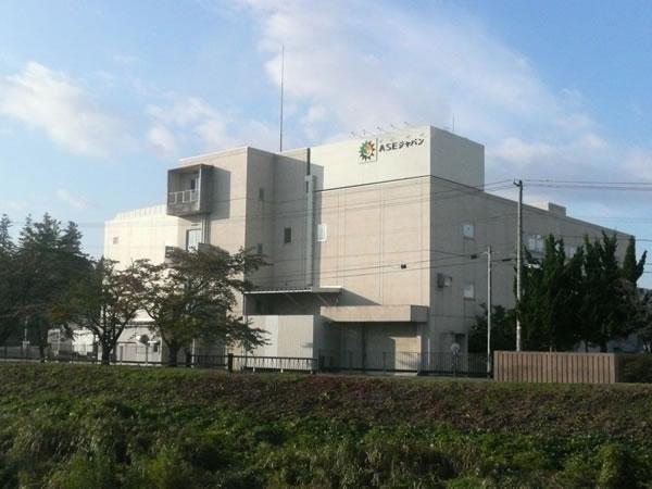 ASEジャパン株式会社