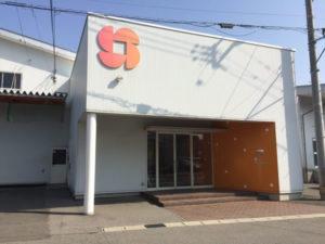 株式会社 山田鶏卵