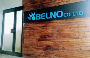 株式会社ベルノ