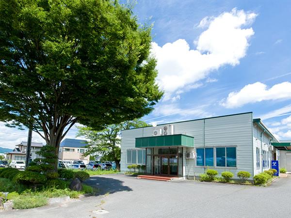 株式会社吉田製作所