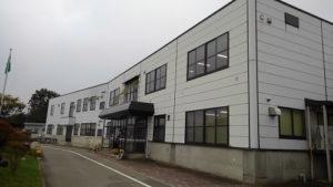 日本重化学工業株式会社小国事業所