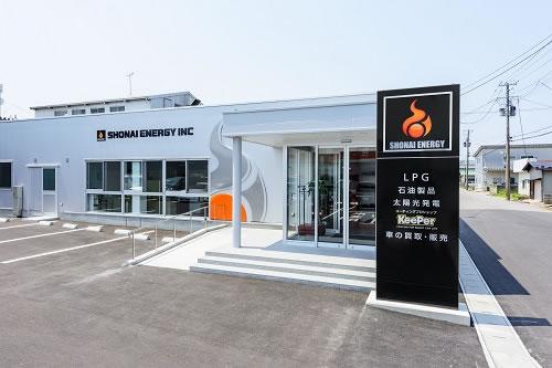荘内エネルギー株式会社