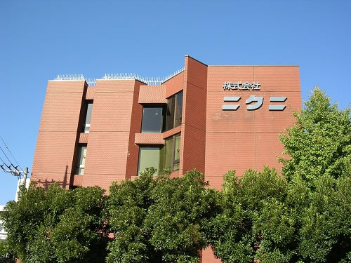 株式会社ニクニ(ニクニグループ)