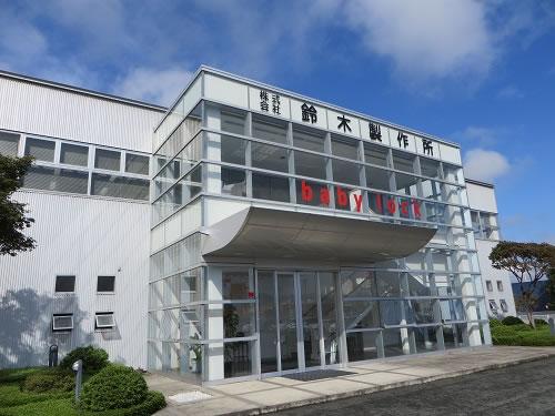 株式会社鈴木製作所
