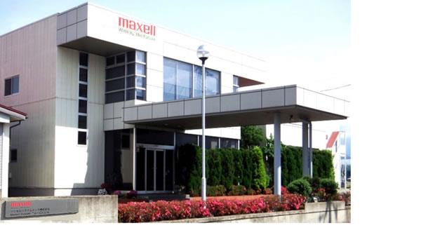 マクセルフロンティア株式会社米沢事業所