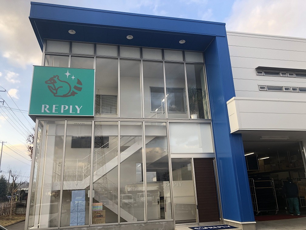 株式会社リプライ