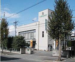 株式会社竹原屋本店