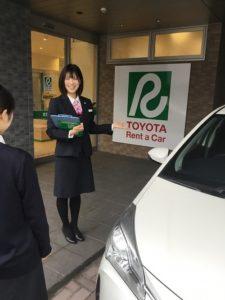 株式会社トヨタレンタリース山形