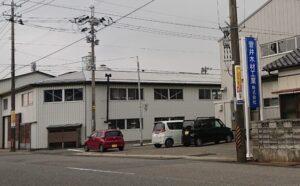 菅井木材工業株式会社