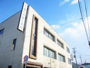 株式会社斉藤工業所